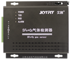 JC-DL/1-02(H)SF6+O2气体检测器