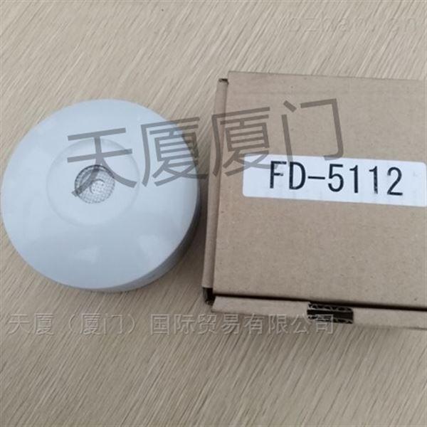 日本OKI船用感光火焰探头FD-5112