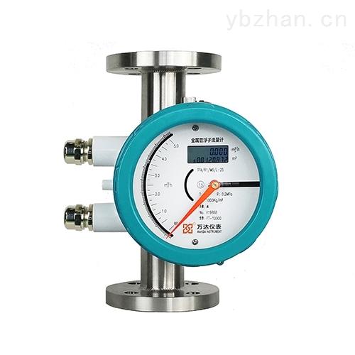 金属管转子流量计带HART协议