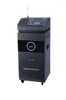 DCSG-2099二次供水水质多参数,常规五参数水质分析仪