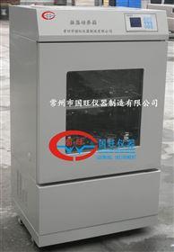 GW-2102C全温振荡培养箱厂家