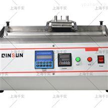 湿附着力耐擦洗试验仪/涂料耐洗刷测定仪