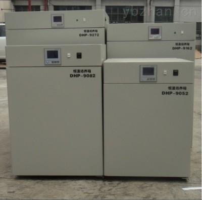 电热恒温培养箱1.jpg