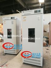 SPX-100B-D微电脑全温振荡培养箱