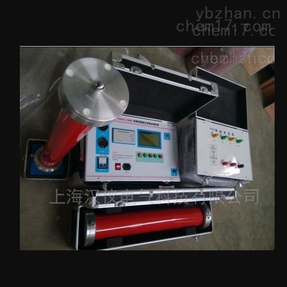 沈阳市便携式电缆耐压试验装置