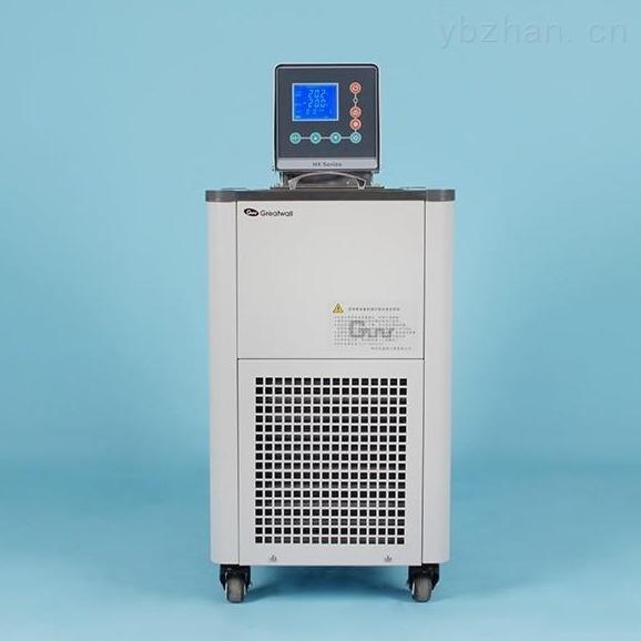 低温恒温槽 HX-2015系列恒温循环器