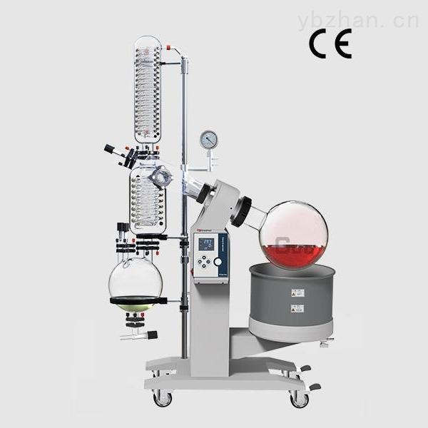 旋轉蒸發器R-1010實驗室蒸發儀