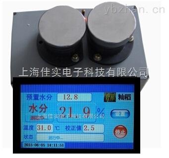 谷物在线水分仪,烘干塔水分测定仪