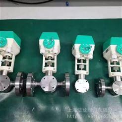 VPV-A01浓水调节阀工作原理 浓水电动调节 阀作用