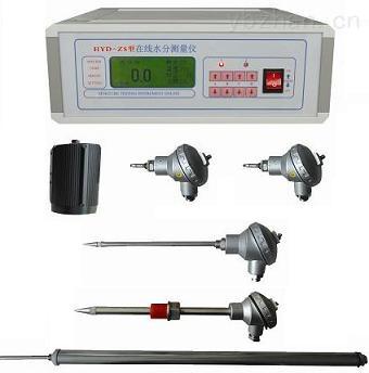 水分测量仪,水分测试仪,水分检测仪,在线水分测定仪,水分测量仪,水份仪