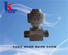 液压油小口径涡轮流量计上海