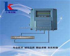 空调水超声波流量计 TDS型