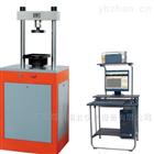 YAW-300D全自动压力试验机