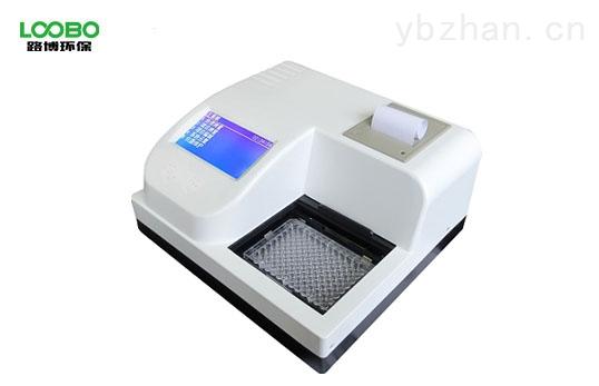 LB-SY96型兽药残留速测仪