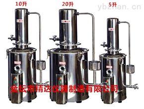 JYZD-5全自动不锈钢蒸馏水器(断水断电)