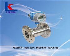 上海LUGB型高压型涡轮流量计