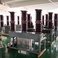 35千伏线路型高压真空断路器ZW7-40.5