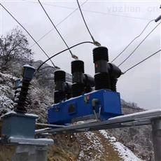 成都ZW32高压断路器35KV线路型厂家
