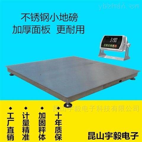 ES1150-1不锈钢地磅