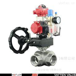 VATTEN三通气动螺纹换向阀 过气体三通螺纹球阀