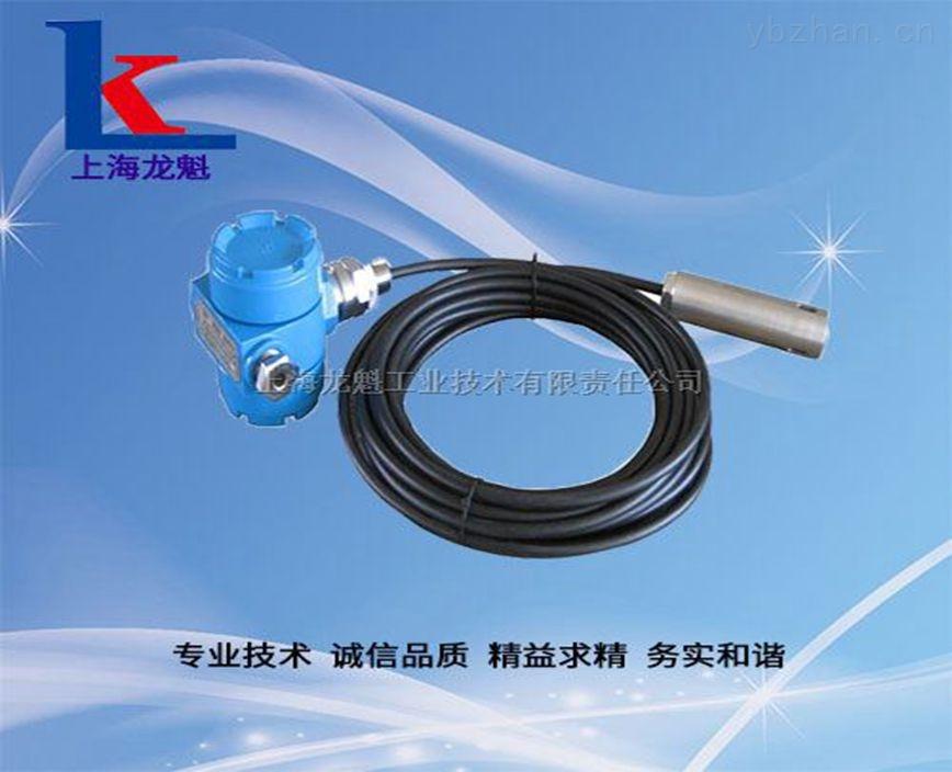 上海KH-801型投入式液位计