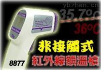 额温测量仪AZ8877