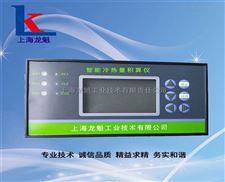上海LK-2100L型流量积算仪