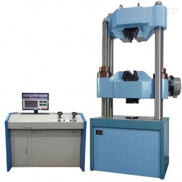 建筑钢材屈服强度试验机—品质保障