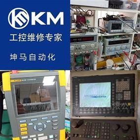 西门子数控系统系统故障300608维修