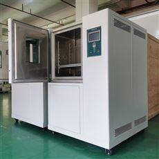 每分钟10°快速温度变化试验箱