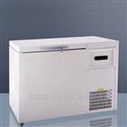 MDF-86H388 -86℃卧式低温保存箱