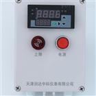 TRD155除塵壓差控制器