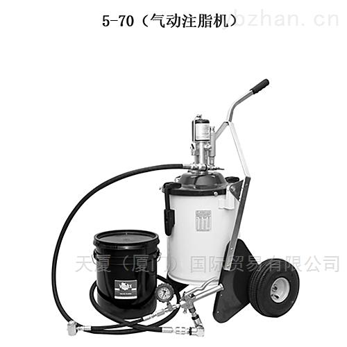 气动注脂机 型号:5-70/10-70/40-70