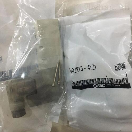 详细介绍SMC接口电磁阀