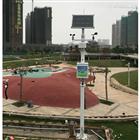 OSEN-QX青島農業種植氣象觀測站