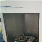 LB-1070型 阻干态微生物穿透实验系统