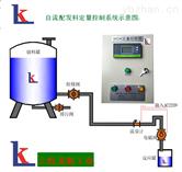 氧气的定量控制系统