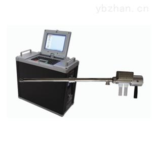 7015ZA型紫外吸收烟气分析仪(加热冷凝法)