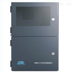 欧麦克NH3N-200氨氮在线监测仪(纳氏试剂法)