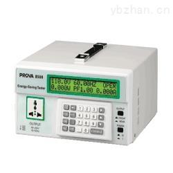 电力节能测试仪PROVA-8500