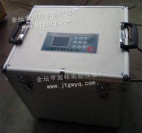 ZJSW-A血小板振荡保存箱(便携式)