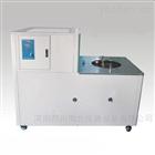 DHJF-1230低温(恒温)搅拌反应浴