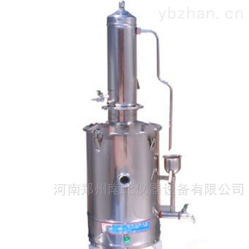 10升电热蒸馏水器