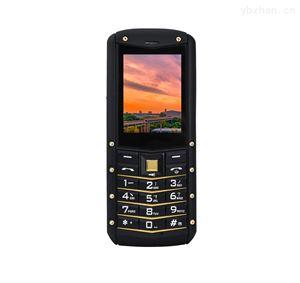 1405防爆非智能手机(双卡双待)
