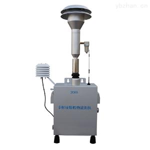 MC2060 β射线颗粒物监测仪