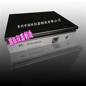 DB-6B数显控温不锈钢电热板