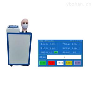 LB-3301型面罩呼吸阻力测试仪