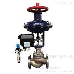 VTZAZP-16C气动薄膜蒸汽调节阀,上海法登调节阀用途