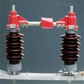 定做型35KV高压隔离开关