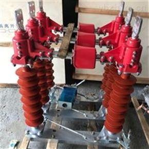 定制35K电站型高压隔离开关